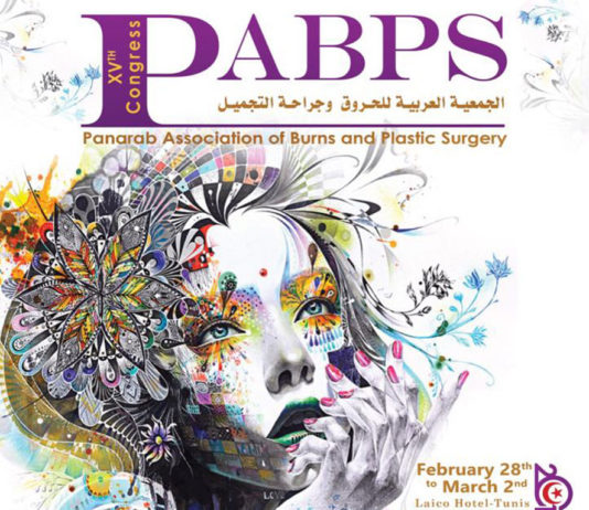 PABPS 2019
